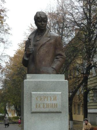Памятник Сергею Есенину.