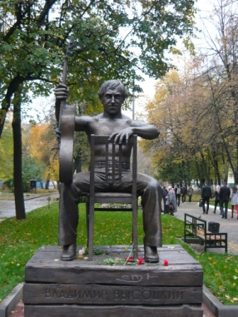 Памятник Владимиру Высоцкому.