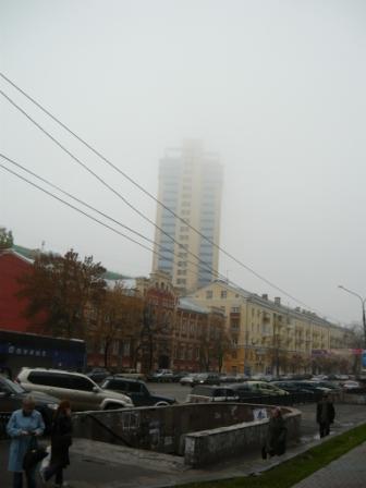 """""""Небоскреб"""" в тумане."""