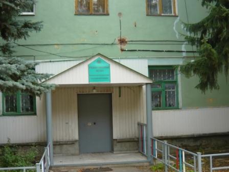 Администрация учебно-опытного лесхоза.