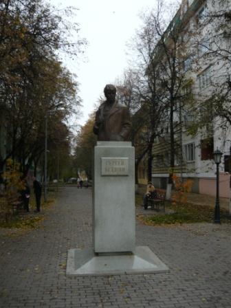 Памятник Сергею Есенину (фото 2)
