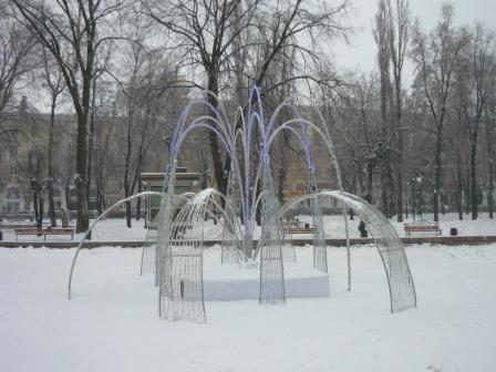 Зимний вариант фонтана в Кольцовском сквере.