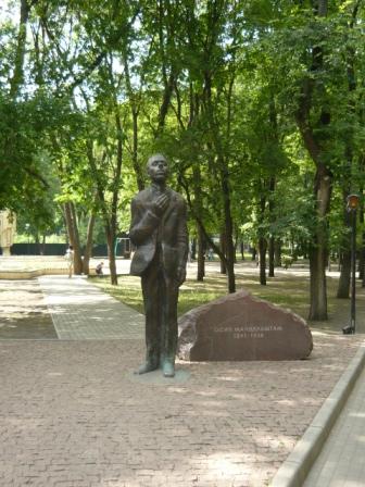 Памятник Осипу Мандельштаму.