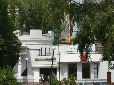 Макдонольдс в Воронеже.