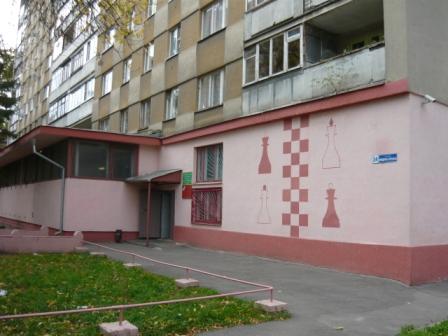 Шахматный клуб.