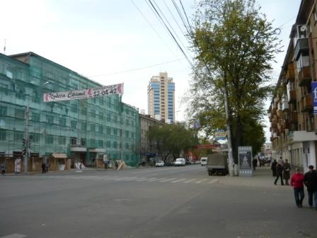 Здание Роскомстата