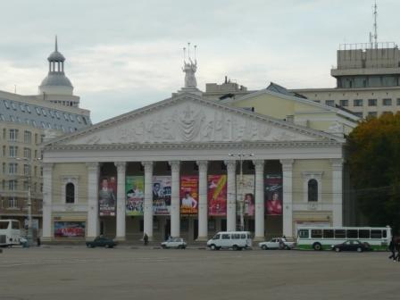 Воронежский театр оперы и балета.