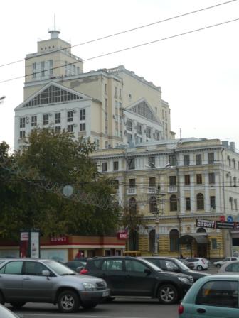 Городской дворец бракосочетаний.