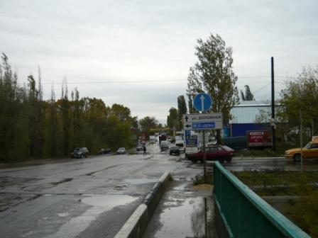 ул. Дорожная