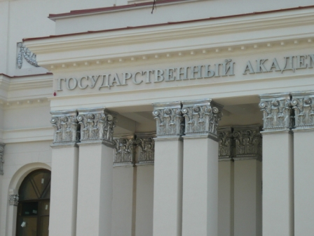 Обновленный фасад театра