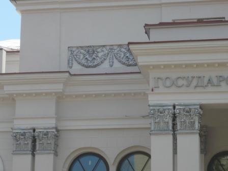Фрагменты лепнины на фасаде
