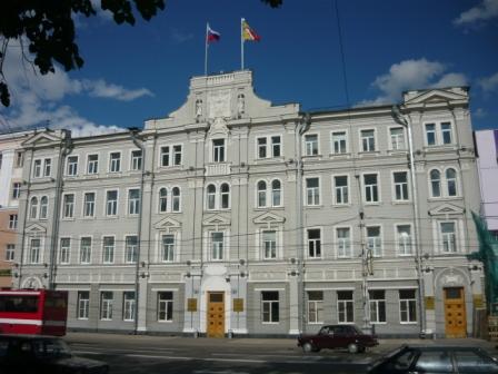 Администрация городского округа город Воронеж