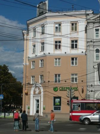 Площадь Ленина, 15